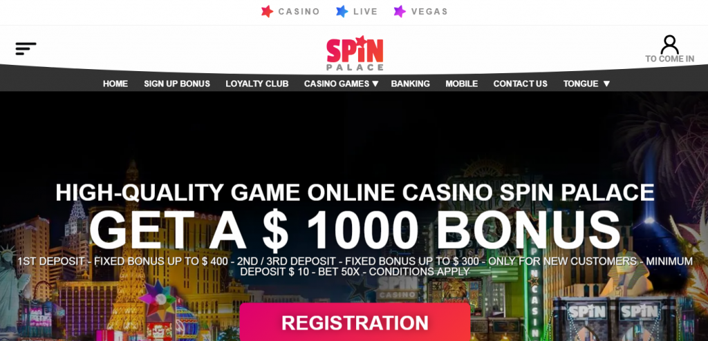 Spin Palace Flash Casino Download